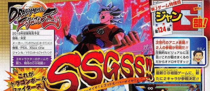 Dragon Ball FighterZ 1
