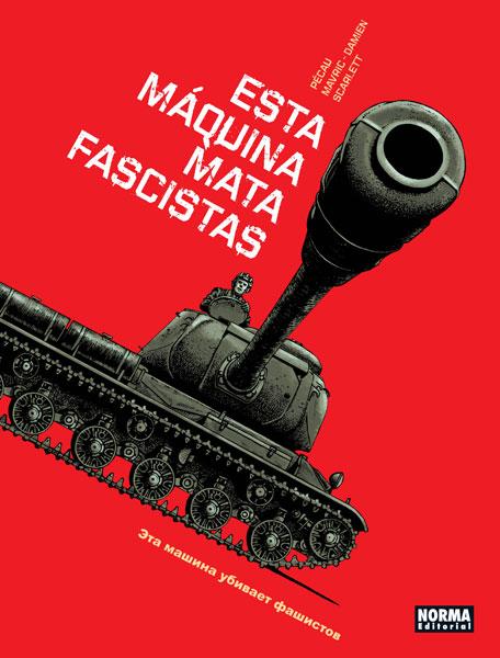 Esta Máquina mata fascistas portada