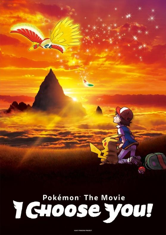 pokémon the movie i choose you!