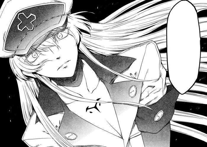 Akame ga kill 11 1
