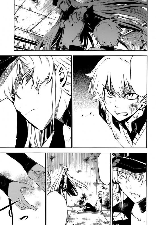 Akame ga kill 11 2