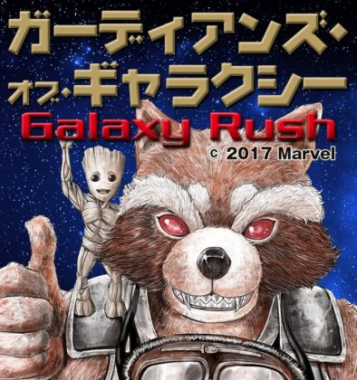 Guardians of the Galaxy - Galaxy Rush