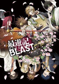 saiyuuki reload blast e1506274241113