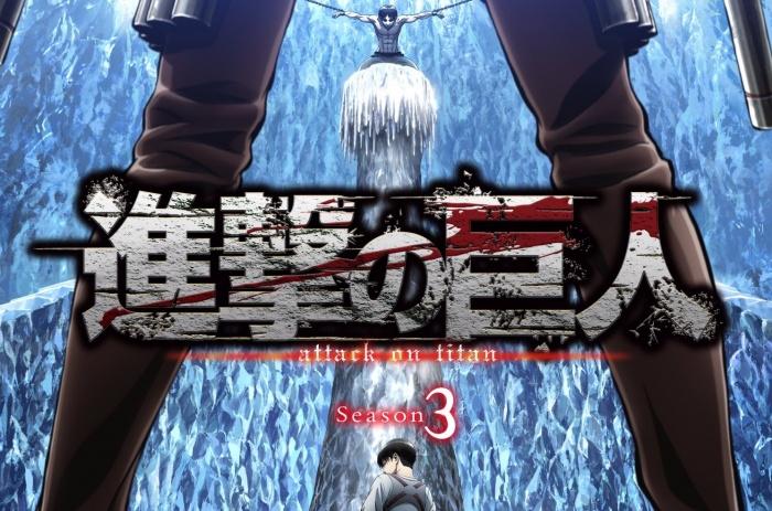 shingeki ataque titanes 3 dest