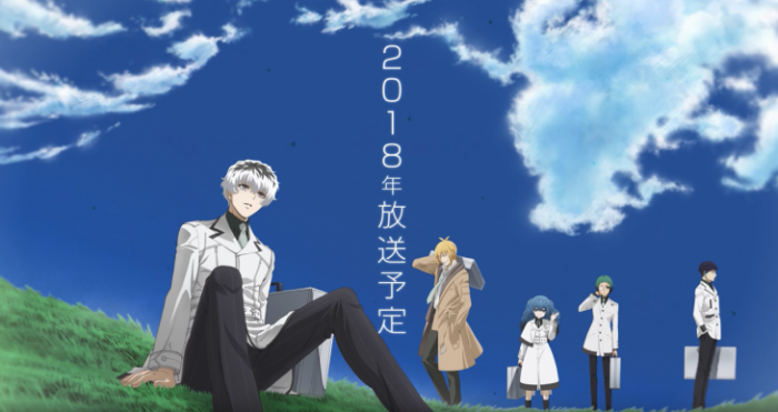 Tokyo Ghoul: re anime