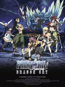Fairy Tale Dragon Cry - SelectaVisión