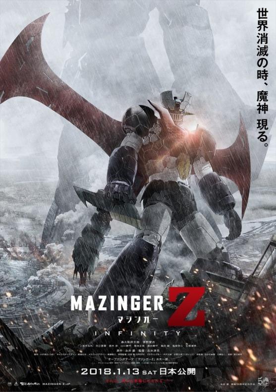 Mazinger Z Infinity póster SelectaVisión