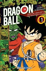 Planeta Cómic Salón Manga BCN (2)1