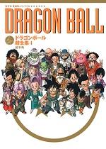 Planeta Cómic Salón Manga BCN (2)2