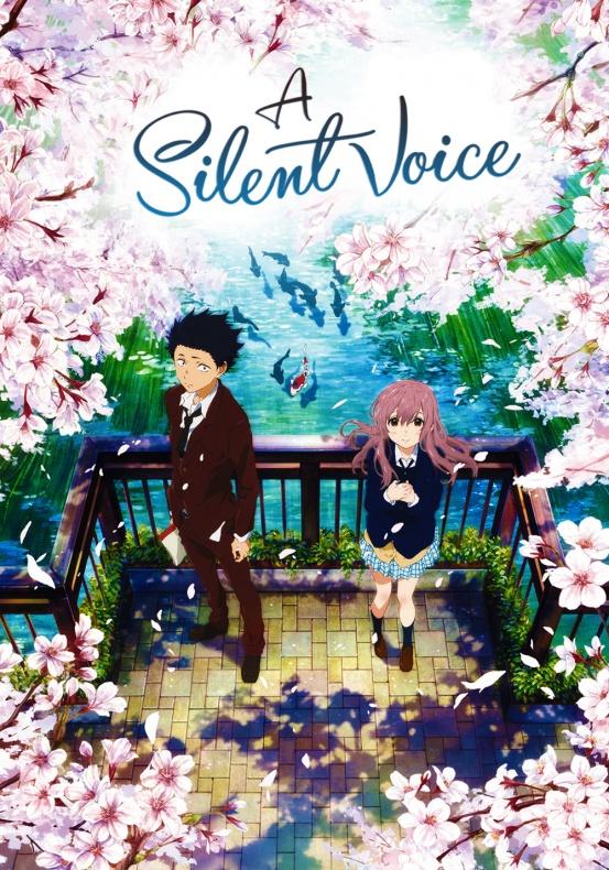 a silent voice SelectaVisión