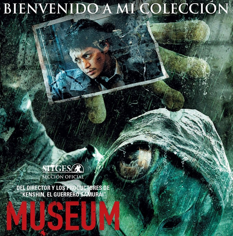 museum otomo cover dest