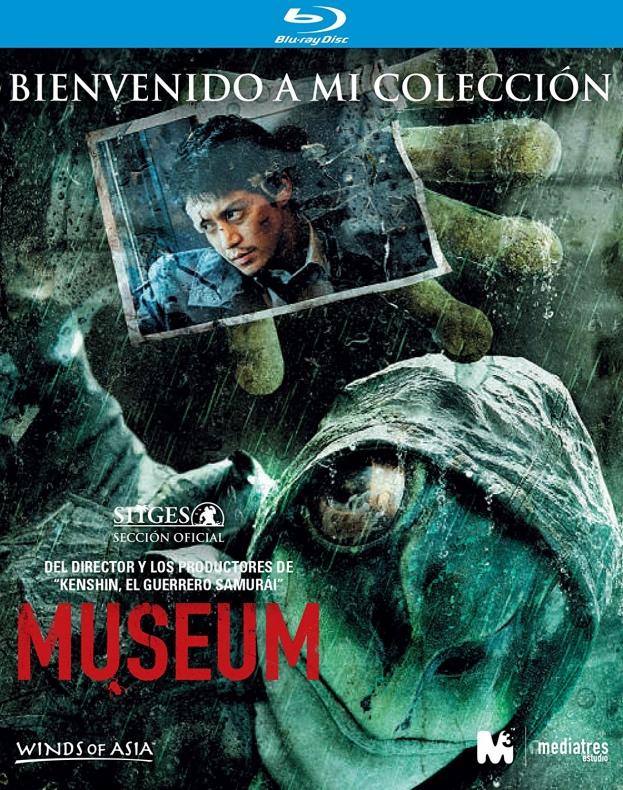 museum otomo cover