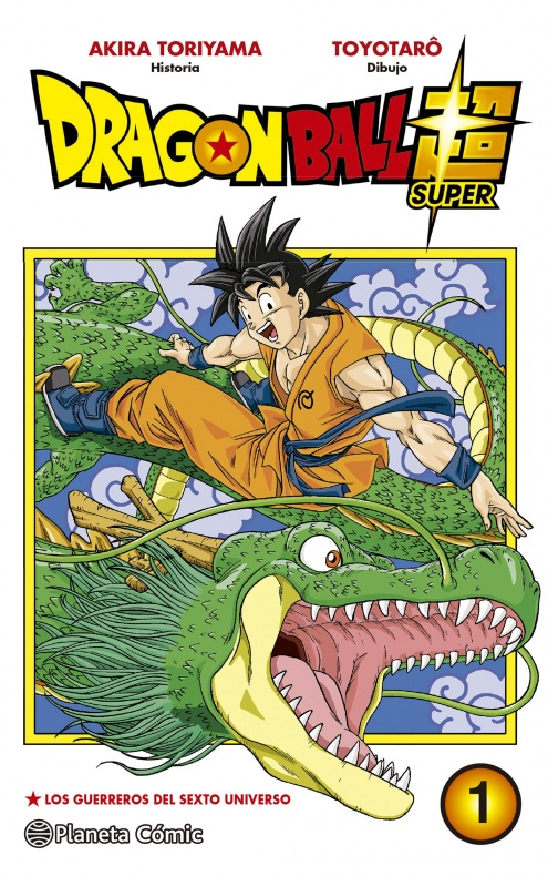 portada dragon ball super 1