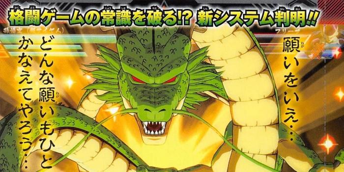 Dragon Ball FighterZ Nuevos personajes (4)1