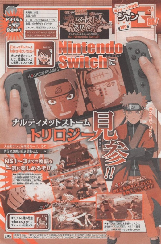 Naruto-Shippuden-Ultimate-Ninja-Storm-Trilogy-anunciado-para-Nintendo-Switch-1