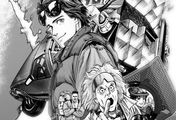 regreso al futuro manga portada