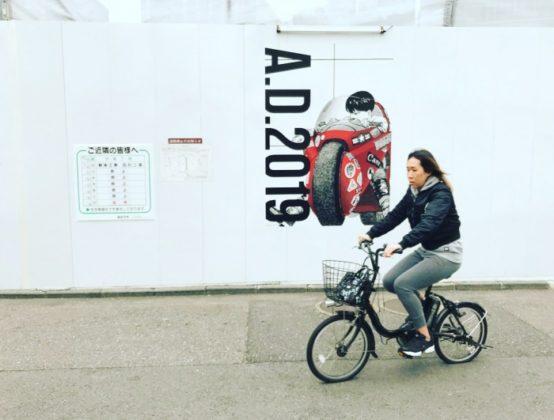 Akira Shibuya Parco