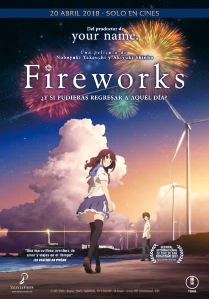 Crítica de 'Fireworks'