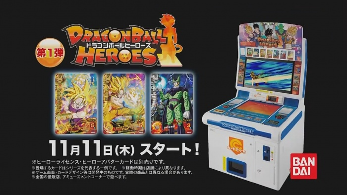 dragon ball heroes arcade