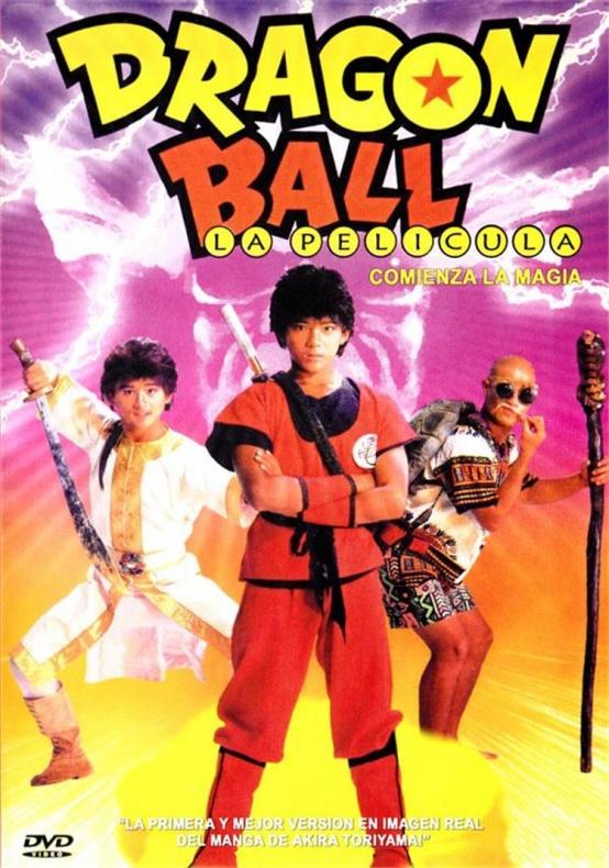 dragon ball comienza la magia la pelicula dragon ball the magic begins 9120 1