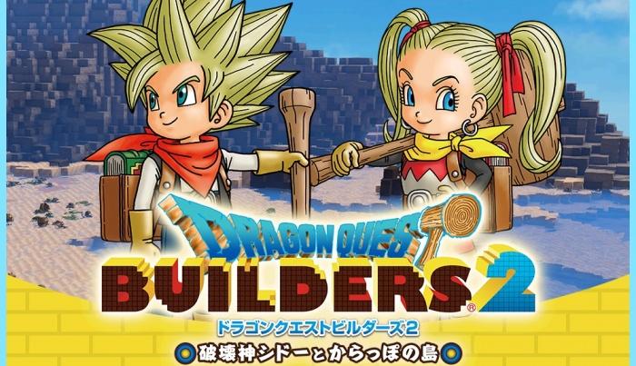 dragon quest builders 2 nintendo switch ps4 318493