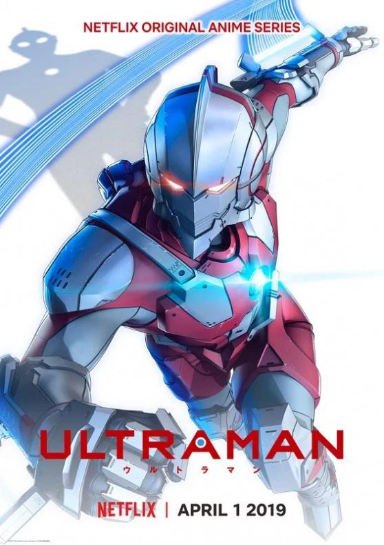 Ultraman - Netflix (2018)