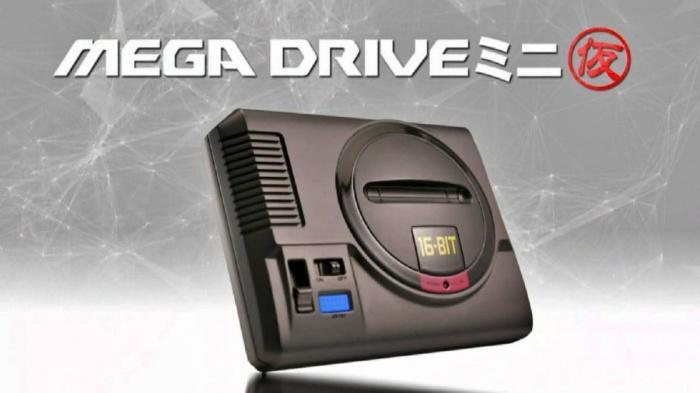Mega Drive Mini