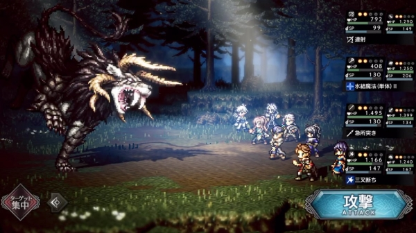 Square Enix - Octopath Traveler