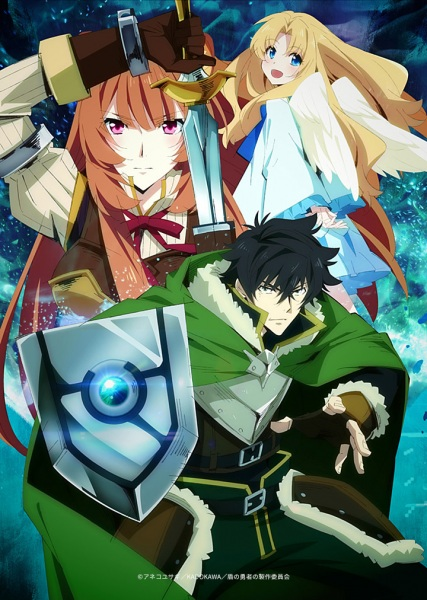 the legend of the shield hero