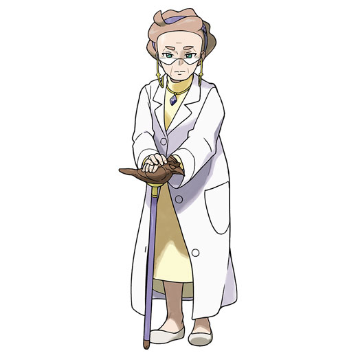 people professor
