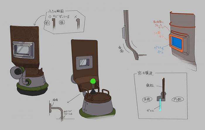 3612811 nintendo concept 2