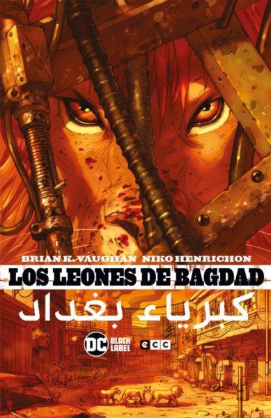 Los leones de Bagdad