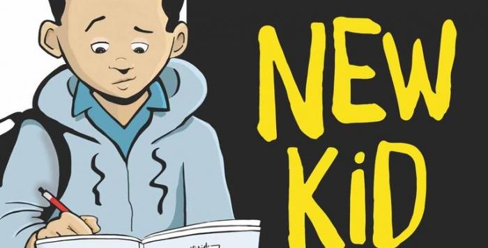new kid header