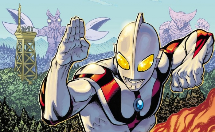 The Rise of Ultraman 1 cover a 1