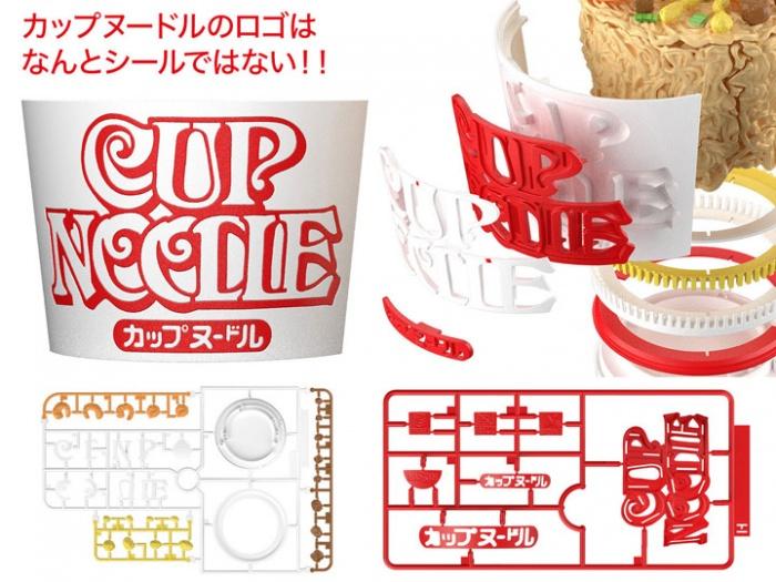 Cup Noodle 5