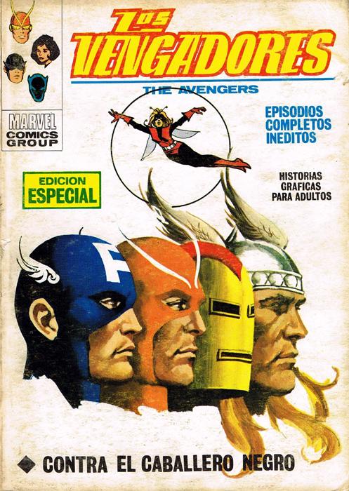 Los Vengadores 7