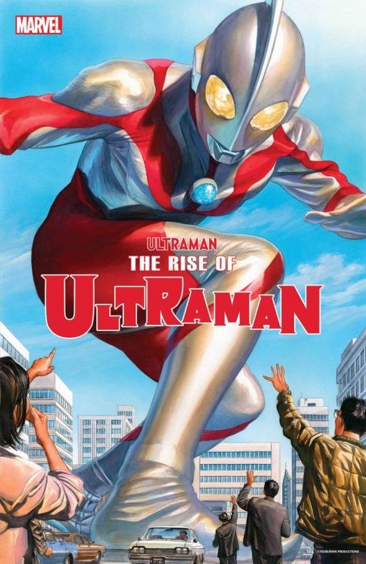 ULTRAMAN2020001 Cov