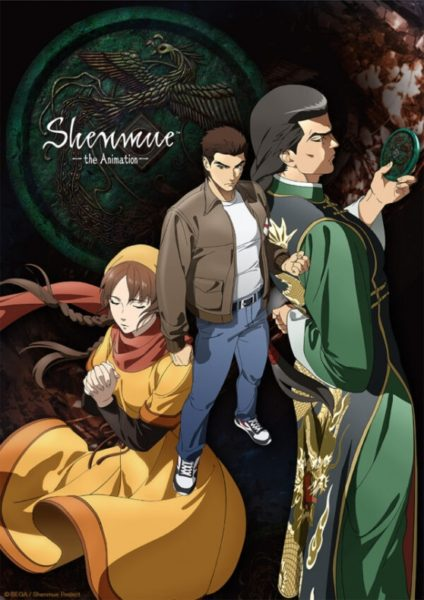 Shenmue the Animation 09 04 20 600x849 1