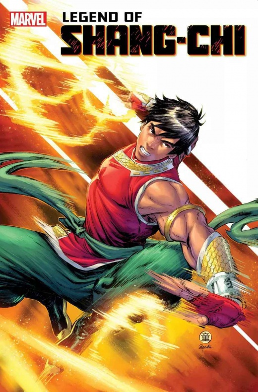 the legend of shang chi 1 1241723