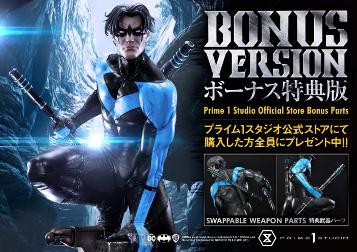 Hush Nightwing Statue 051