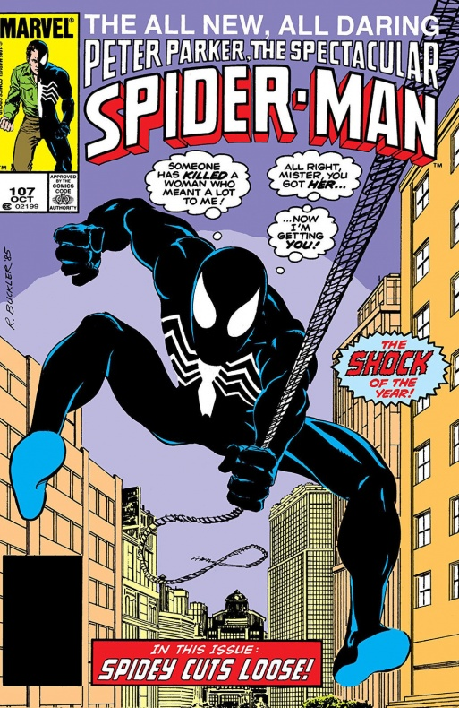 Peter Parker2C The Spectacular Spider Man Vol 1 107