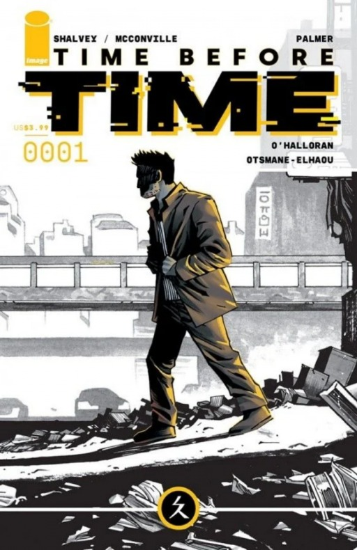 Time Before Time Portada A