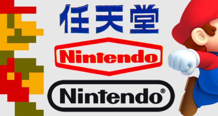 Nintendo Gallery - Museo - Nintendo