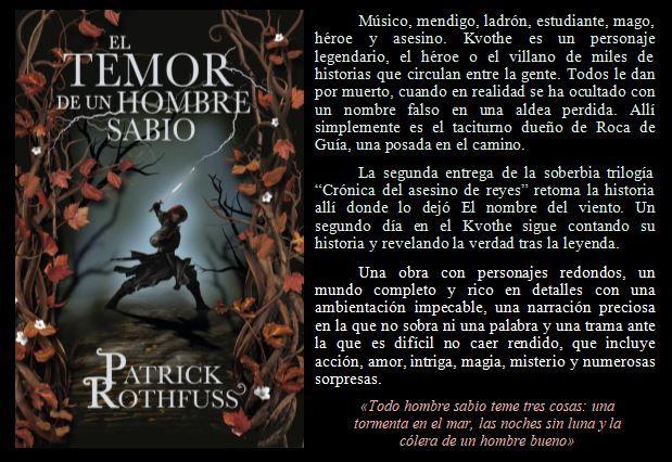 A falta del lanzamiento de las Puertas de Piedra, por lo menos tendremos la edición 10 aniversario del segundo libro de Patrick Rothfuss