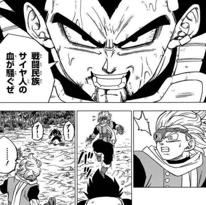 Vegeta transformación saiyajin Goku