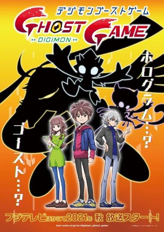 Digimon nueva serie hd