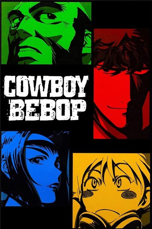 Cowboy Bebop - Netflix